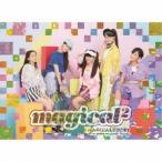 magical2/MAGICAL☆BEST -Complete magical2 Songs-《ダンスDVD盤》 (初回限定) 【CD+DVD】