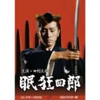 「眠狂四郎 コレクターズDVD <HDリマスター版> 【DVD】」の画像