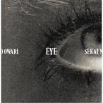 SEKAI NO OWARI/EYE (初回限定) 【CD+DVD】