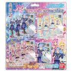 ラッピング対応可◆データカードダス アイカツフレンズ!ブランドMIXコレクション Vol.2 おもちゃ こども 子供 アイカツ!
