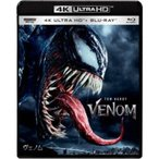 ヴェノム 4K ULTRA HD   ブルーレイセット 初回生産限定   4K ULTRA HD   Blu-ray