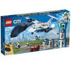 レゴ シティ 空のポリス指令基地 60210 おもちゃ こども 子供 レゴ ブロック 6歳 LEGO