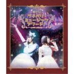 petit milady/弾けろ!プチパリ・ミュージックアワード! 【Blu-ray】