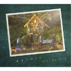 Kis-My-Ft2/君を大好きだ《EXTRA盤》 (初回限定) 【CD+DVD】