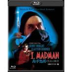 ハードカバー 黒衣の使者  HDリマスター版   Blu-ray