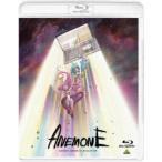 ANEMONE/交響詩篇エウレカセブン ハイエボリューション《通常版》 【Blu-ray】