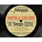 DOUBLE ENCORE 初回限定盤 Blu-ray  CD POCS-20913
