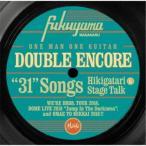 福山雅治/DOUBLE ENCORE《通常盤》 【CD】