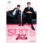 SUITS/スーツ〜運命の選択〜 DVD SET1 【DVD】