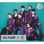 DA PUMP/桜 (初回限定) 【CD+DVD】