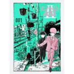 モブサイコ100 II Volume 001 (初回限定) 【Blu-ray】