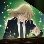 ピアノの森  一ノ瀬 海 至高の世界