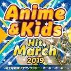 2019 アニメ キッズ ヒット マーチ  騎士竜戦隊リュウソウジャー ホーキー ポーキー