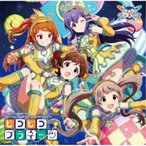 THE IDOLM STER MILLION THE TER GENERATION 16 ピコピコプラネッツ