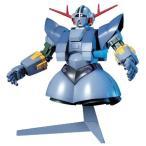 HGUC 1/144 MSN-02 ジオング おもちゃ ガンプラ プラモデル 8歳 機動戦士ガンダム