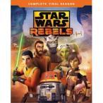 スター ウォーズ 反乱者たち ファイナル シーズン BDコンプリート セット  Blu-ray