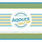 Aqours/ラブライブ!サンシャイン!! Aqours CLUB CD SET 2019 (期間限定) 【CD】