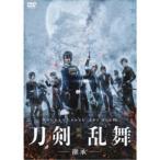 映画刀剣乱舞-継承- 通常版  DVD