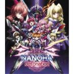 魔法少女リリカルなのは Detonation  通常版   Blu-ray