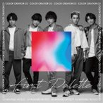 COLOR CREATION/FIRST PALETTE (初回限定) 【CD+DVD】