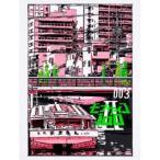 モブサイコ100 II Volume 003《仕様版》 (初回限定) 【Blu-ray】