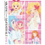 (V.A.)/アイカツ!シリーズ 5thフェスティバル!! DAY2 【Blu-ray】