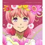 西園寺レオ(CV.永塚拓馬)/KING OF PRISM Shiny Seven Stars マイソングシングルシリーズ Twinkle☆Twinkle/Love & Peace Forever 【CD】