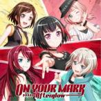 Afterglow/ON YOUR MARK《生産限定盤》 (初回限定) 【CD+Blu-ray】