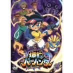 爆釣バーハンター Vol.3 【DVD】