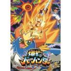 爆釣バーハンター Vol.6 【DVD】