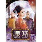 瓔珞<エイラク>〜紫禁城に燃ゆる逆襲の王妃〜 DVD-SET4 【DVD】