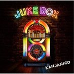 関ジャニ∞/JUKE BOX (期間限定) 【CD】
