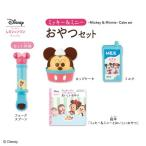 ずっとぎゅっとレミン&ソラン ミッキー&ミニー おやつセットおもちゃ こども 子供 女の子 人形遊び 小物 3歳 ミッキーマウス