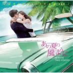 稲垣潤一/あの夏の風のように TWO HEARTS TWO VOICES 【CD】