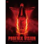 田原俊彦/PHOENIX VISION〜TOSHIHIKO TAHARA Performance History〜 (初回限定) 【DVD】