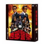西部警察 40th Anniversary Vol.2  DVD