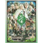 舞台 刀剣乱舞 慈伝 日日の葉よ散るらむ DVD TDV-29239D