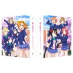 ラブライブ!9th Anniversary Blu-ray BOX Standard Edition (期間限定) 【Blu-ray】