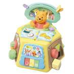 はじめて英語 くまのプーさん 絵本でおしゃべり!ゆびさき知育いっぱいできたおもちゃ こども 子供 知育 勉強 ベビー 0歳8ヶ月