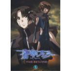 蒼穹のファフナー THE BEYOND 1 【DVD】