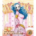 ONE PIECE ワンピース 19THシーズン ホールケーキアイランド編 PIECE.27 【Blu-ray】