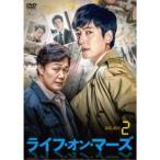 ライフ・オン・マーズ DVD-BOX2 【DVD】