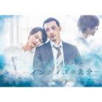 ポルノグラファー〜インディゴの気分〜 完全版 Blu-ray BOX 【Blu-ray】
