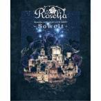 Roselia 2017-2018 LIVE BEST -Soweit-  Blu-ray