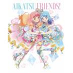 アイカツフレンズ!Blu-ray BOX 6 【Blu-ray】