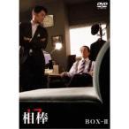相棒 season 17 DVD-BOX II 【DVD】画像