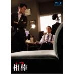 相棒 season 17 ブルーレイ BOX 【Blu-ray】画像