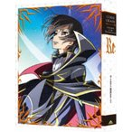 コードギアス 復活のルルーシュ《特装限定版》 (初回限定) 【DVD】
