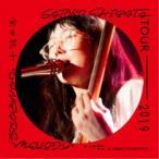 柴田聡子/SATOKO SHIBATA TOUR 2019 GANBARE! MELODY FINAL at LIQUIDROOM 【CD】
