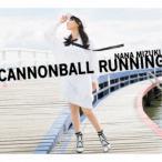 水樹奈々/CANNONBALL RUNNING (初回限定) 【CD+Blu-ray】画像